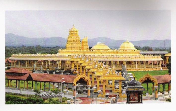 Golden Temple - Sripuram